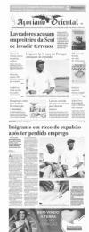 Imigrante há 38 anos em Portugal ameaçado de expulsão