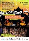 AIPA promove espetáculo e workshop de música e dança africanas com o grupo Batoto Yetu